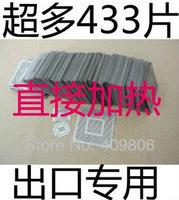 New Arrival 433 pcs/set Bga Stencil Bga Reballing Stencil Kit with direct heating reballing station