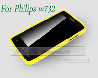2013 Luxury High Quality Case for Philips W732 New Arrival Vanguard Hot Sale Cooleye series soft Protective Cover