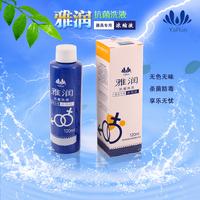 Antibiotic spray cleaning agent adult toy masturbation utensils adult sex products