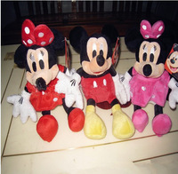 Free Shipping 5pcs/Lot High Quality Cute 9''(23cm) Mickey & Minnie Mouse plush Doll Toy married birthday gift Retail & Wholesale