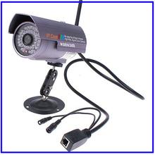 popular security cam