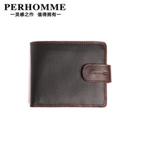 Perhomme short clip fashion canvas wallet multi card holder wallet