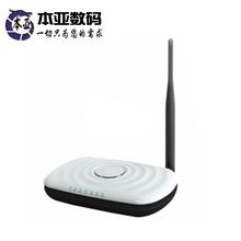 wholesale adsl modem