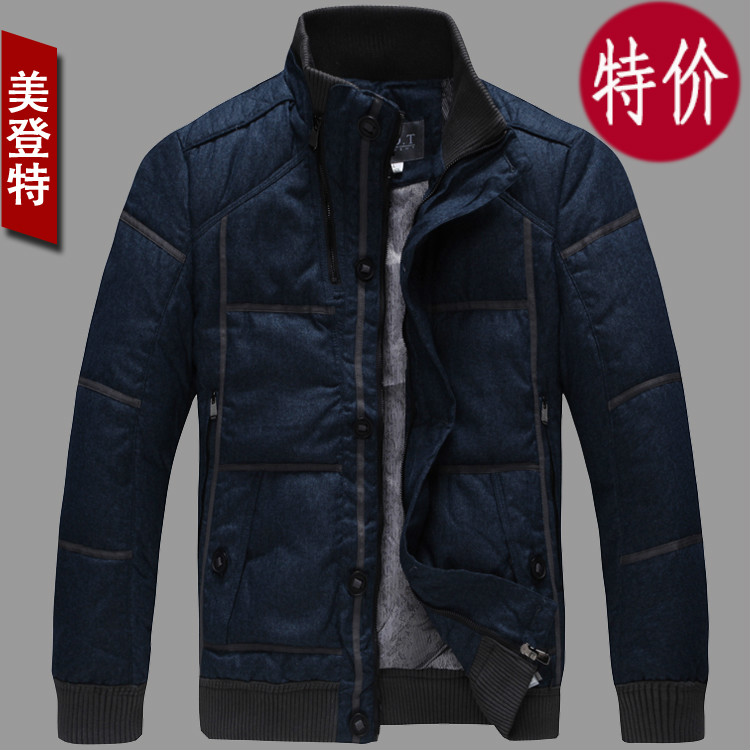 Thin male slim outerwear casual down coat male(China (Mainland))