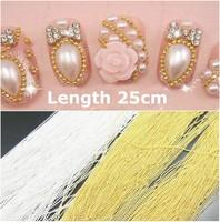 Hot Sale (10pcs/lot) 25cm Classic Silve/ Golden Steel Beads Nail Art Decoration 3D Nail Beauty Metal DIY Accessories
