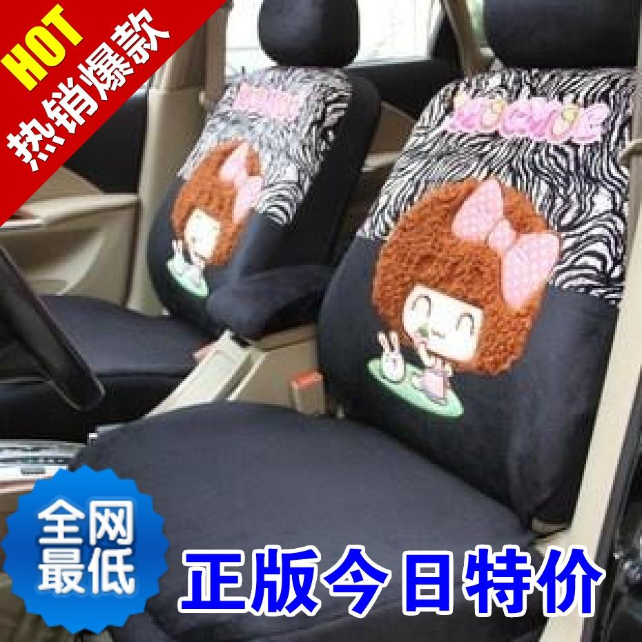 Cartoon car seat covers zebra print car four seasons seat cover summer seat cover cartoon seat cover car decoration(China (Mainland))