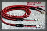 Pair 2.5m CopperColour CC Penny IV Speaker Cable PVC+CC Banana Plug 5N 4.88 OCC Copper speaker cable