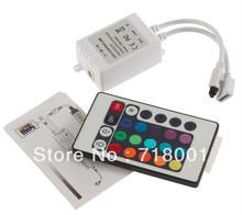 rgb control box price