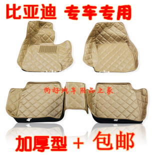 Byd f0f3f6s6g3 special car mat surrounded by large three-dimensional waterproof mat leather mat