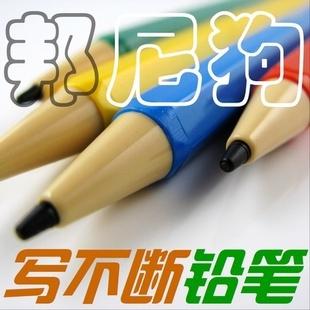 Educational toys Barney cartoon dog automatic refill pencil primary school students pencil  2b