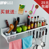 free shipping 40-60 cm Shelf tool holder supplies wall plate home storage kitchenware set