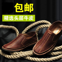 Men's fashion shoes leather skateboard shoes Men cowhide casual shoes male