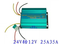 24v 12v buck 35a car power converter truck car audio dc transformer
