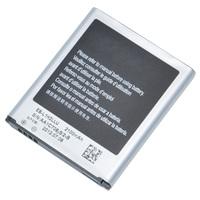 high capacity battery EBL1H2LLU  for  samsung Galaxy S3 i939 i9308 Bateria AKKU PIL free shipping 2100 mAh