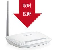 Mercury mw150r 11n 150m wireless router mobile phone wifi