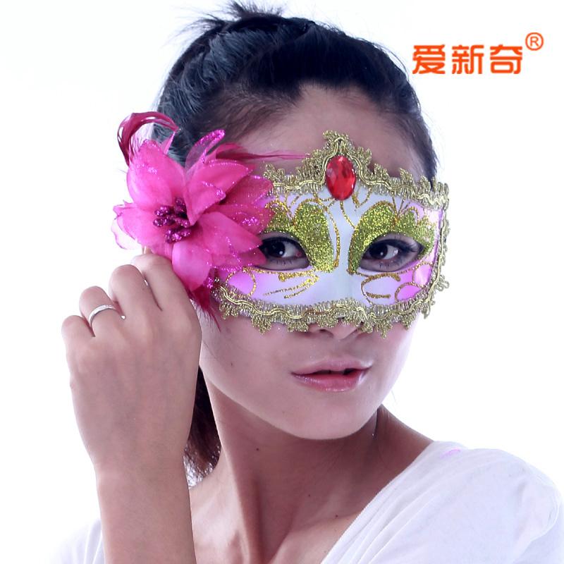 China Female Mask - Bing images