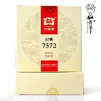 8 PU er cooked tea classic 7572 201 150 box
