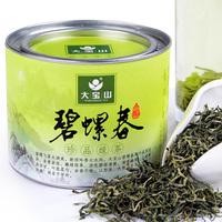 Pilochun green tea special grade tea spring