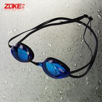 Goggles antifog waterproof swimming goggles general comfortable swimming glasses professional goggles