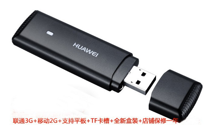 Huawei E1750 3G Unlocked Wireless Plug and play Hsdpa 7.2Mbps Modem Window DONGLE STICK Wireless network card-free shipping(China (Mainland))