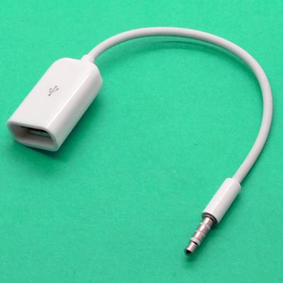 Адаптер для мобильных телефонов AUX 3,5 USB 2.0 Y725
