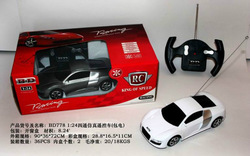 BD778 1:24 four remote control car simulation (including electricity)(China (Mainland))