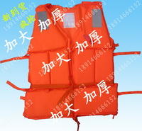 Plus size thickening life vest professional crowd