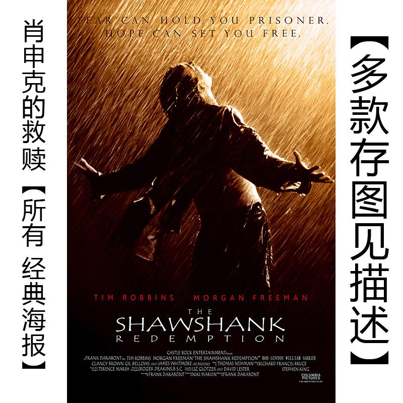essay on the shawshank redemption