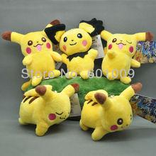 pikachu promotion