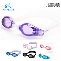 Child swimming glasses waterproof anti-fog swimming goggles comfortable plain child goggles 931s