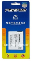 For Samsung Galaxy S2 S2 I9100 Pisen Battery High quality battery for 9100 B9062/i847/i937/i9050/i9100/i9100G FREE SHIPPING