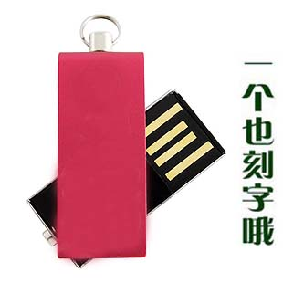 Usb flash drive rotating 8g mini small u waterproof high speed gift usb flash drive logo(China (Mainland))