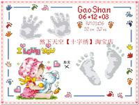 Free Shipping Cross stitch kit baby hand footprint lx1 rabbit table 4