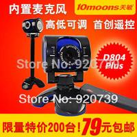 Tianmin d804 plus computer webcam remote control hd usb video head mike
