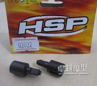 Hsp oil tanker cup c 94188 94111 02032