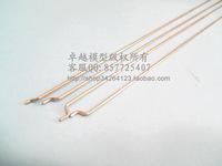 Model steering trolley connecting rod diameter 1.5mm 2 8
