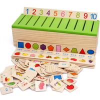 Shape classification box wooden puzzle child intelligence toys professional 1 - 2 - 3