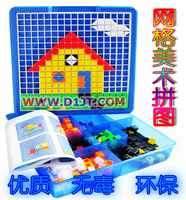 Grid puzzle plate male girl child educational toys 3 4 5 6