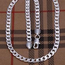 cheap silver chain