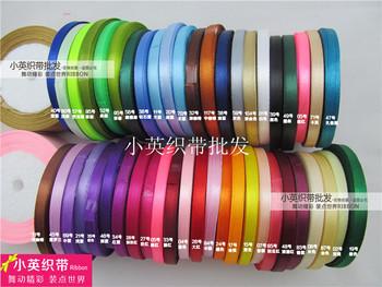 free shipping 47 color 0.6cm ribbon single face Satin ribbon webbing decoration candy box packaging 25 yard/roll