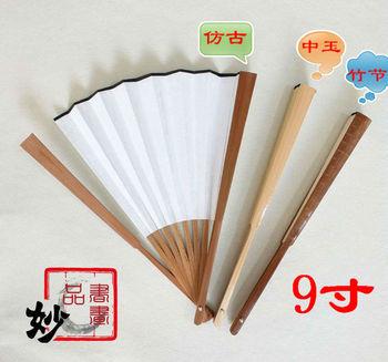 Fan blank rice paper folding fan bamboo folding fan 9