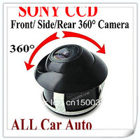 SONY 360  Degree Front/ Side/Rear Reverse View Car Vehicle CCD Camera Universal