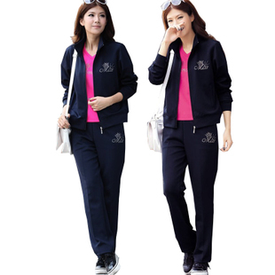 Free Shipping Women's piece sportswear set plus size south korean silk sports set fitness set Wholesale Price(China (Mainland))