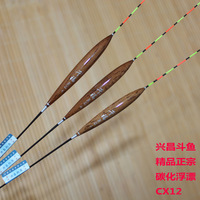 Fishing tackle fighting fish series 18 pit xc12 35