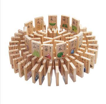 Tong mystery the educational toys Kanji domino 100 wooden children&#39;s educational literacy building blocks intelligence toys E96(China (Mainland))