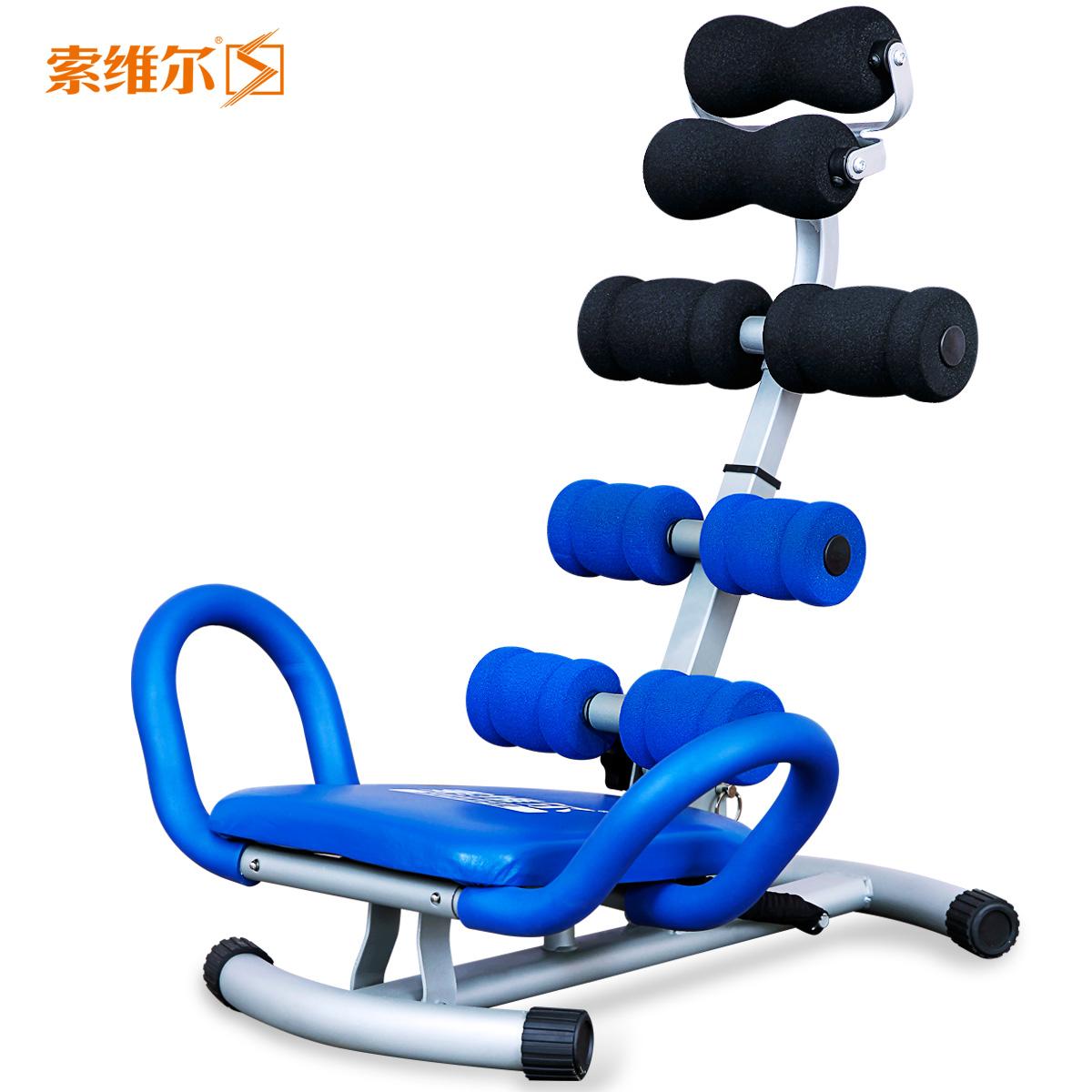 Popular Ab Machine Exercises-Buy Popular Ab Machine ...