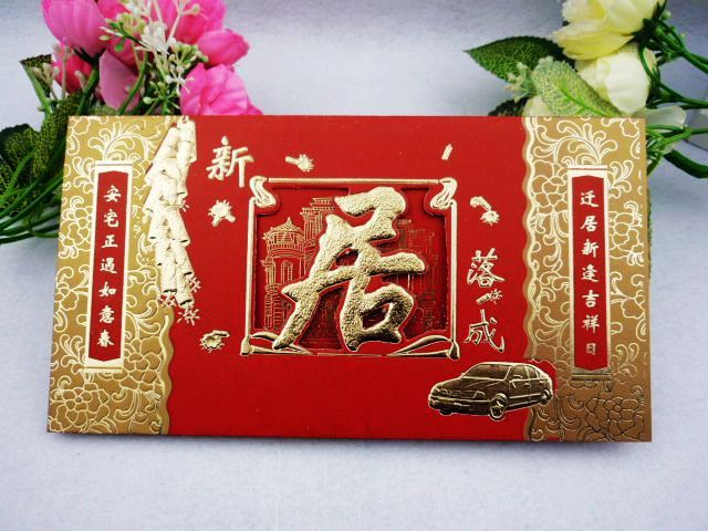 Price Negotiable!!! Invitation card invitation card invitation card hi posted(China (Mainland))