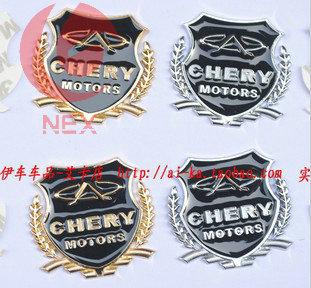 Chery Tiggo 3 Chery tiggo or dingle XinQiYun QQA3A5 cloud 2 e5a1 special metal sticker modified grain side logo(China (Mainland))