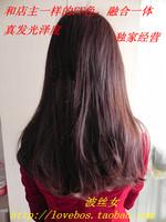 Pear hair extension piece one piece wig piece roll pear hair piece straight hair gradient carmael