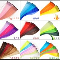 Multicolour piece colorful gradient luminous multicolour hair extension piece clip